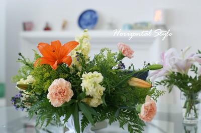 Horizontal_style_717_flower