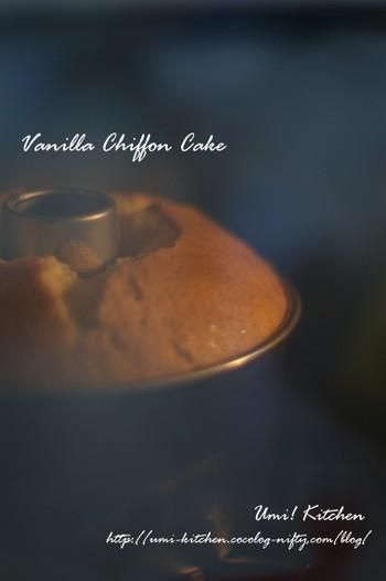 Vanilla_chiffon_cake_1