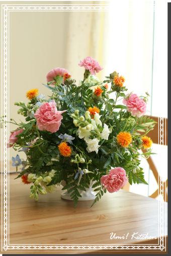 828_flower