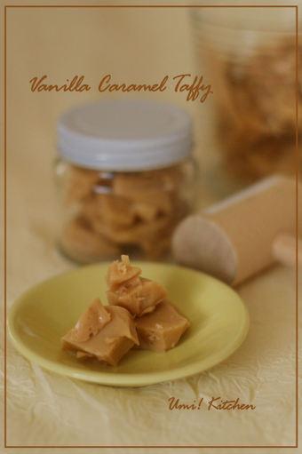 Vanilla_caramel_taffy