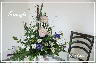 911_flower