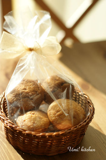 Salt_caramel_choco_chip_cake_gift