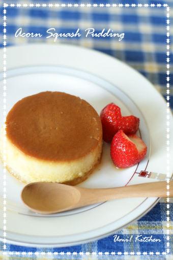 Acorn_squash_pudding