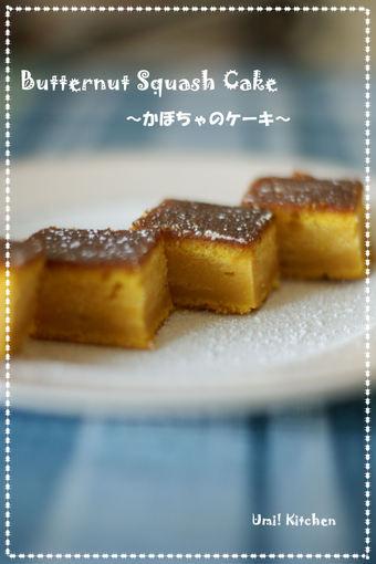 Butternut_squash_cake