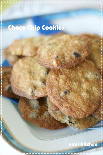 Chocochip_cookie_2