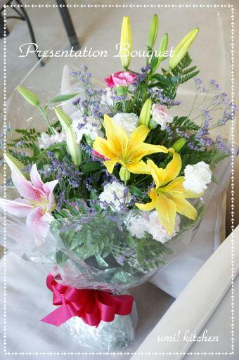 Presentation_bouquet_109