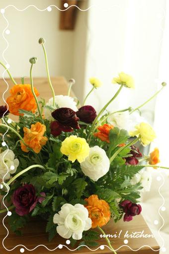 Jan28_flower