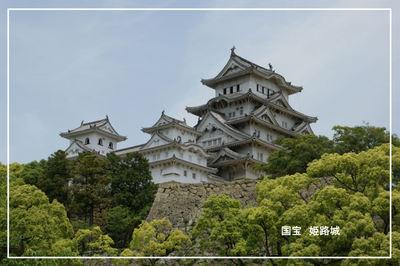 Himeji_castle_3_2