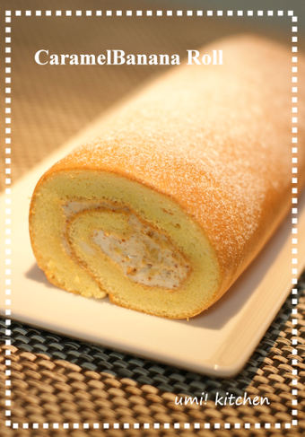Caramelbanana_roll