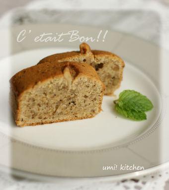 Milk_tea_cake_cut_4