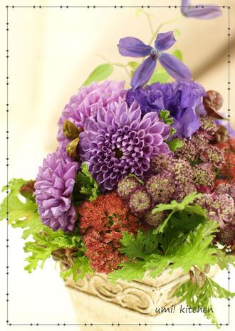 Flowersep152_2