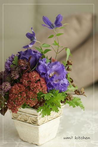 Flowersep15_2