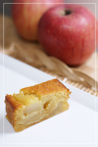 Apple_cake_cut