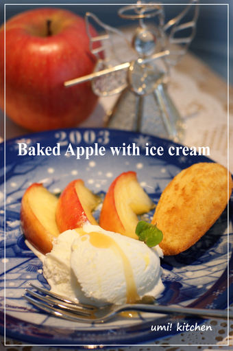 Baked_apple_with_ice_1