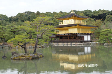 Kinkaku_ji