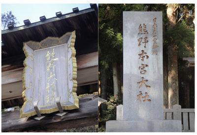 Kumanochi