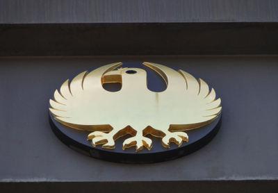 Toriikarasu