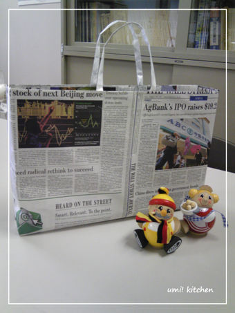 Newspaper_bag
