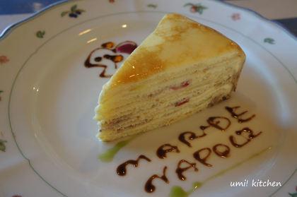 Mardenapori_milkcrape