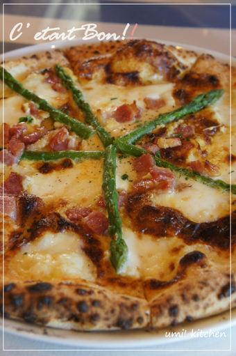 Mardenapori_pizza