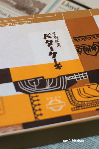 Nagasakiya_butter_cake_box