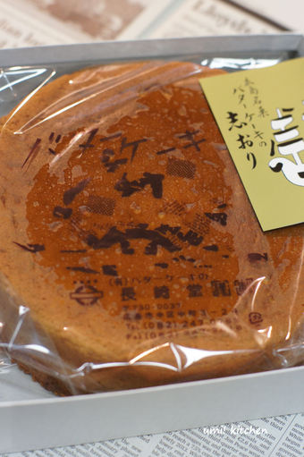Nagasakiya_butter_cake_whole