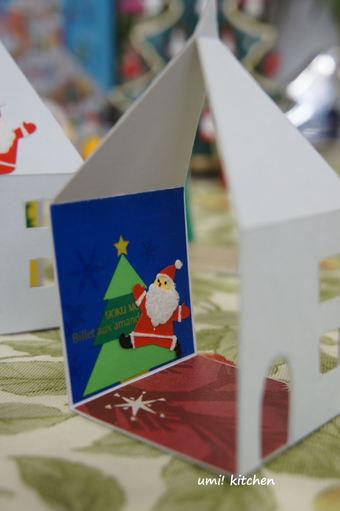 Santa_house_naka