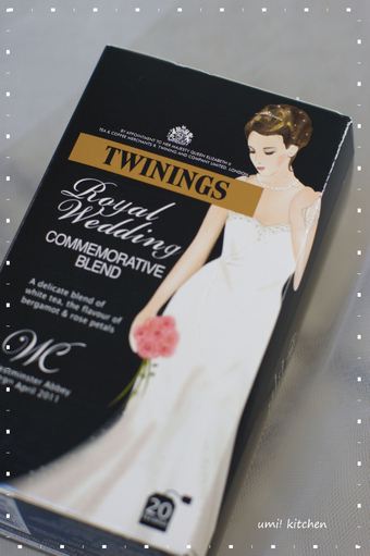 Royal_wedding_twinings