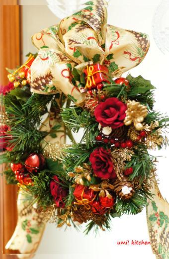 Wreath_1