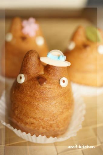 Totoro_cream
