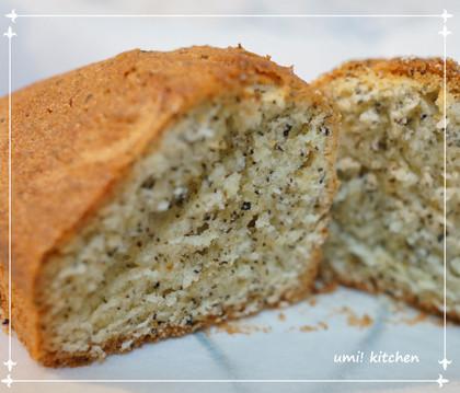 Koucha_cake_1