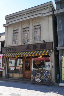 Kawagoe4_3