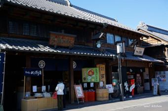 Kawagoe_12