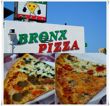 Bronx_pizza